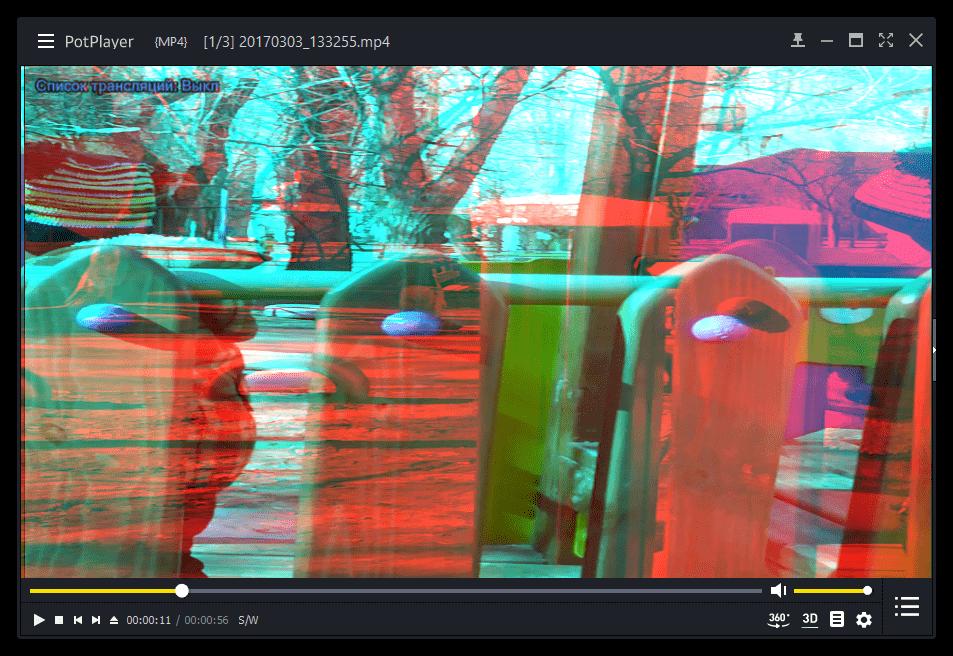 3D-видео в программе PotPlayer